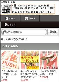 20131010_01.jpg